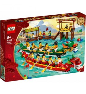 LEGO CHINESE NEW YEAR 80103 Dragon Boat Race
