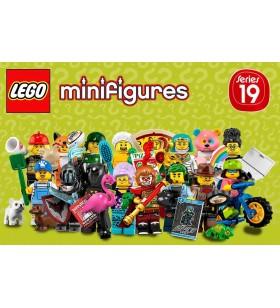 LEGO Minifigür Serisi 19 71025 Tam Seri 16 Adet Minifigür